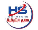 Hayper Al Sharkia