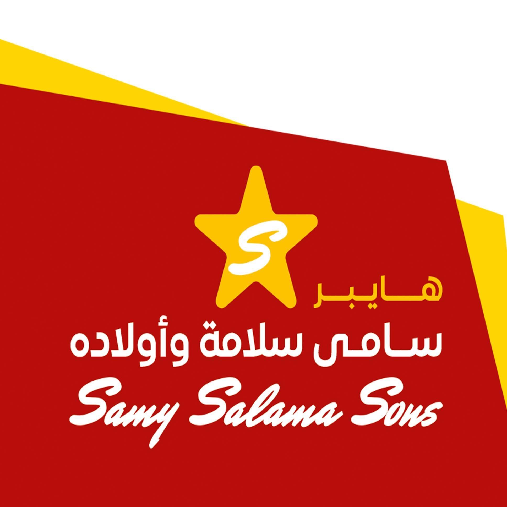 Samy Salama Sons