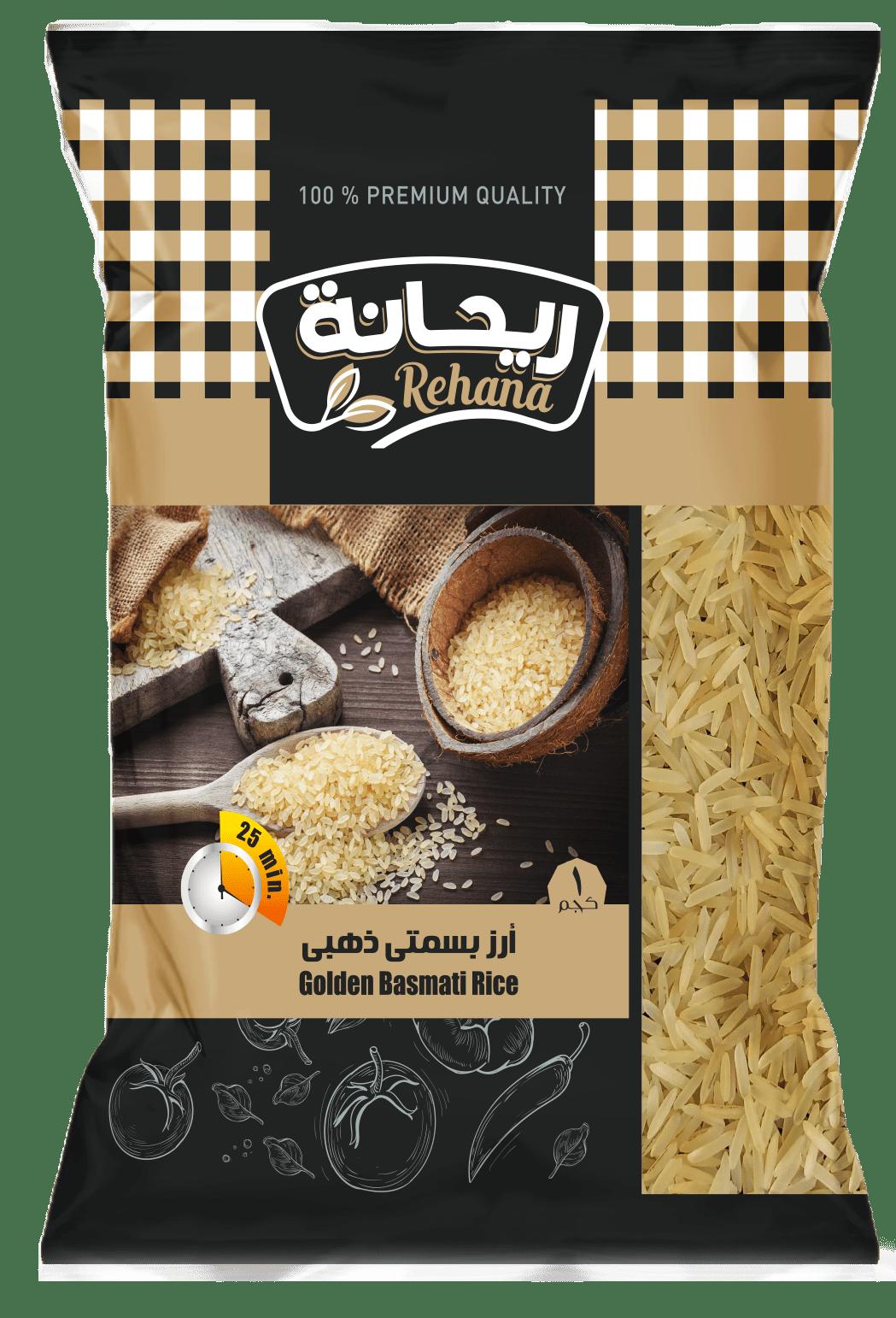 Rehana Thailand Golden Rice 1 Kg