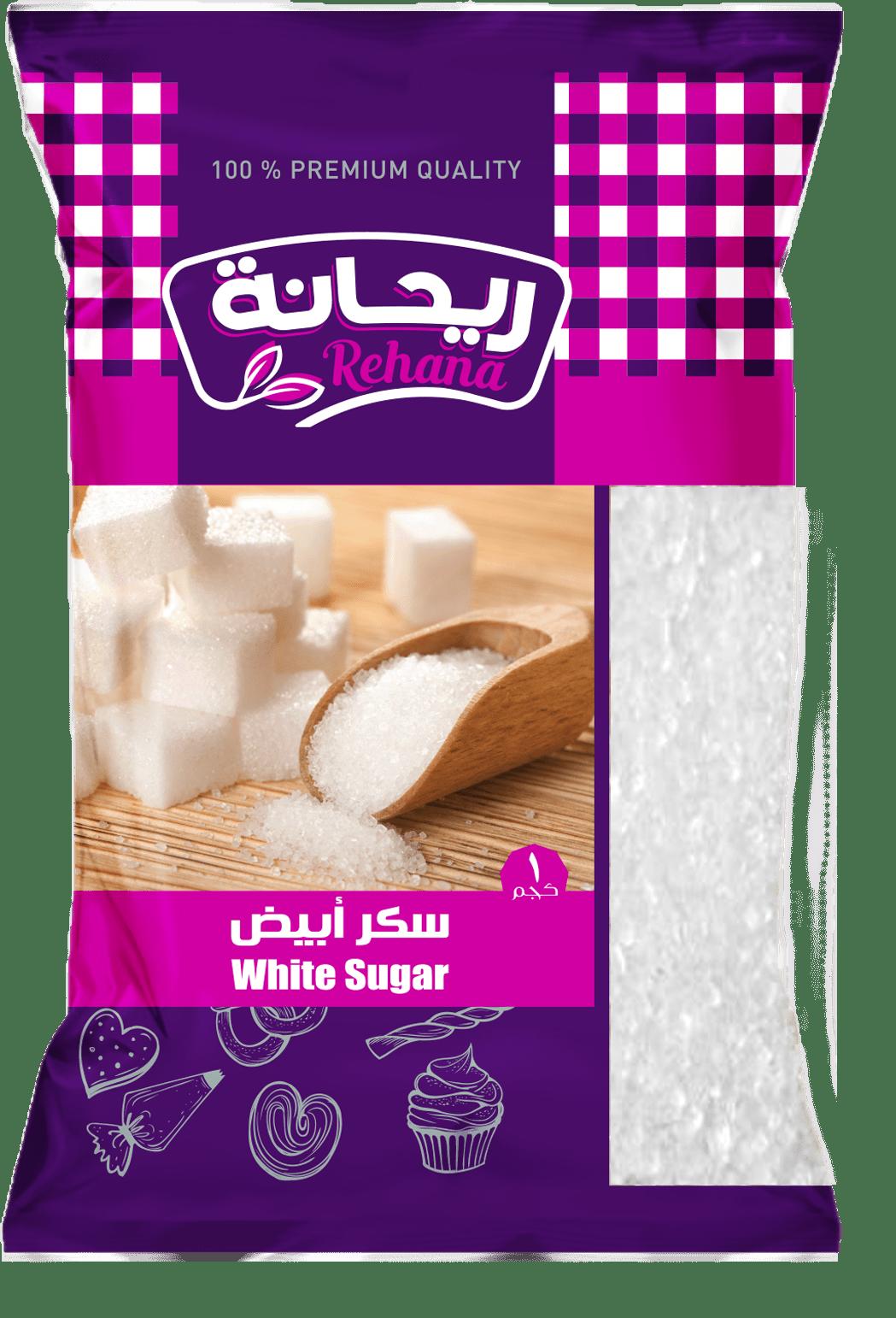 Egyptian Sugar 1 Kg