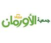 Al-Orman