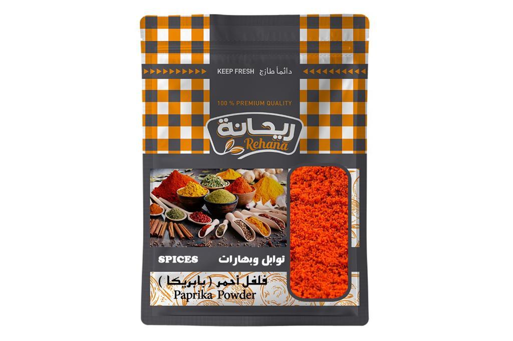 Paprika Powder 20gm