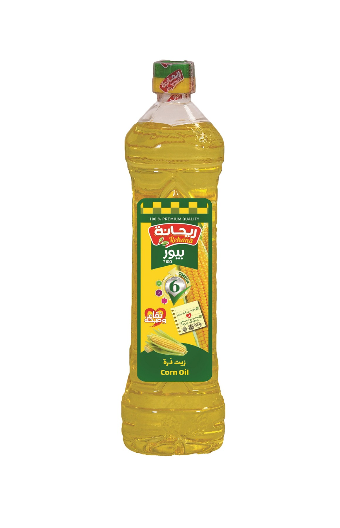 Corn Oil 900 ml