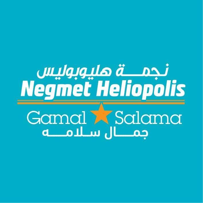 Negmet Heilopolis