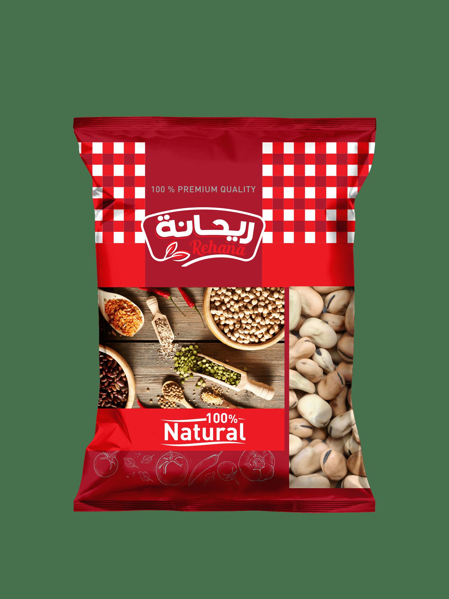 Egyptian Beans(Foul) 500 gm
