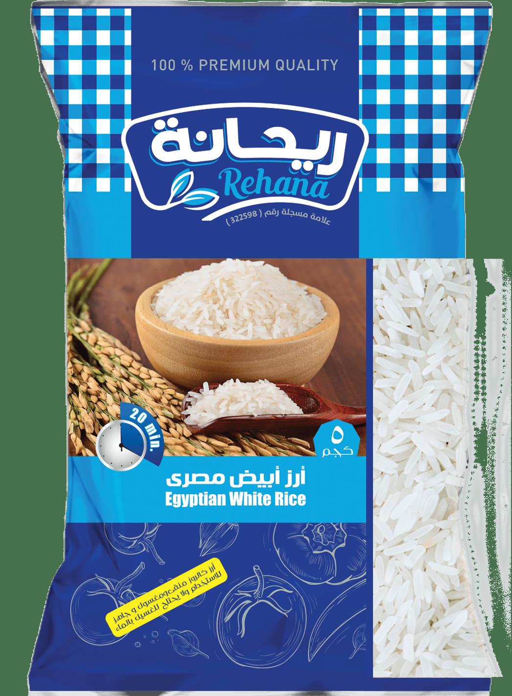 Excellent Rice 5 kg
