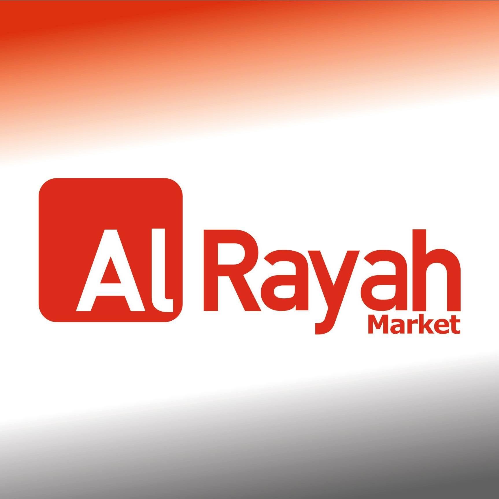 Al Rayah
