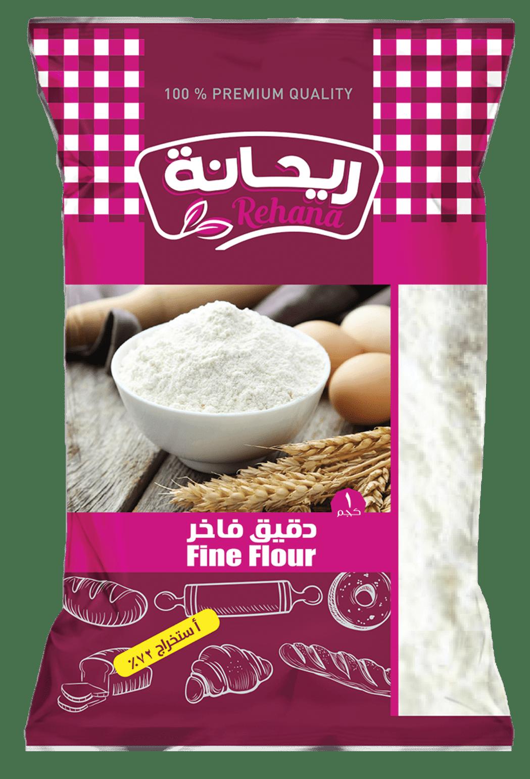 Excellent Flour 1 Kg