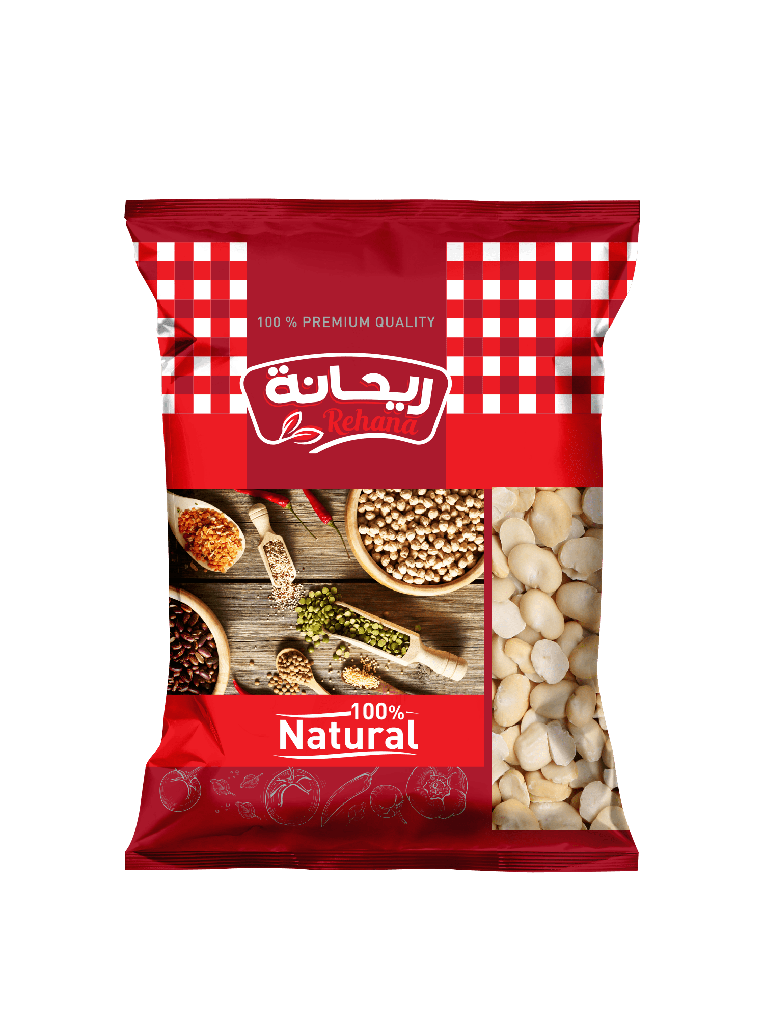 Crushed Beans(Foul) 500 gm