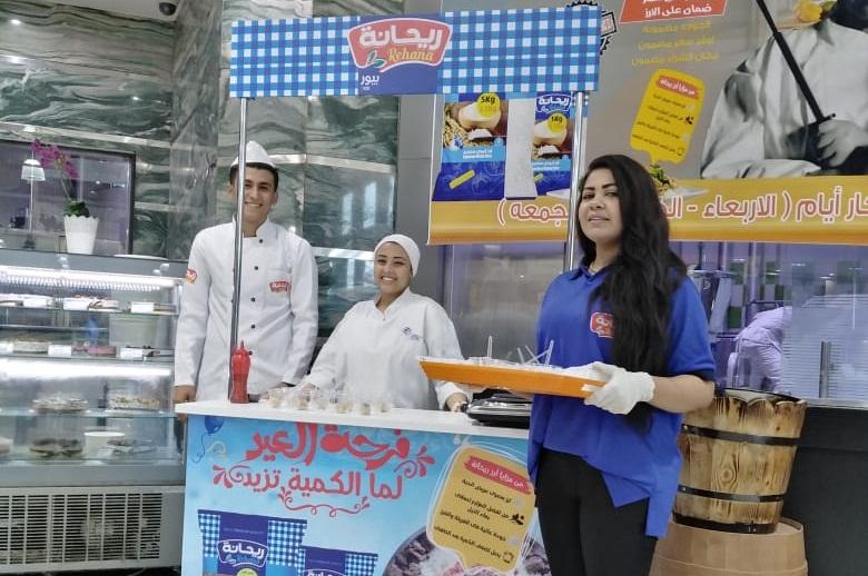 Eid Al Adha Festival at Oscar Grand Stores