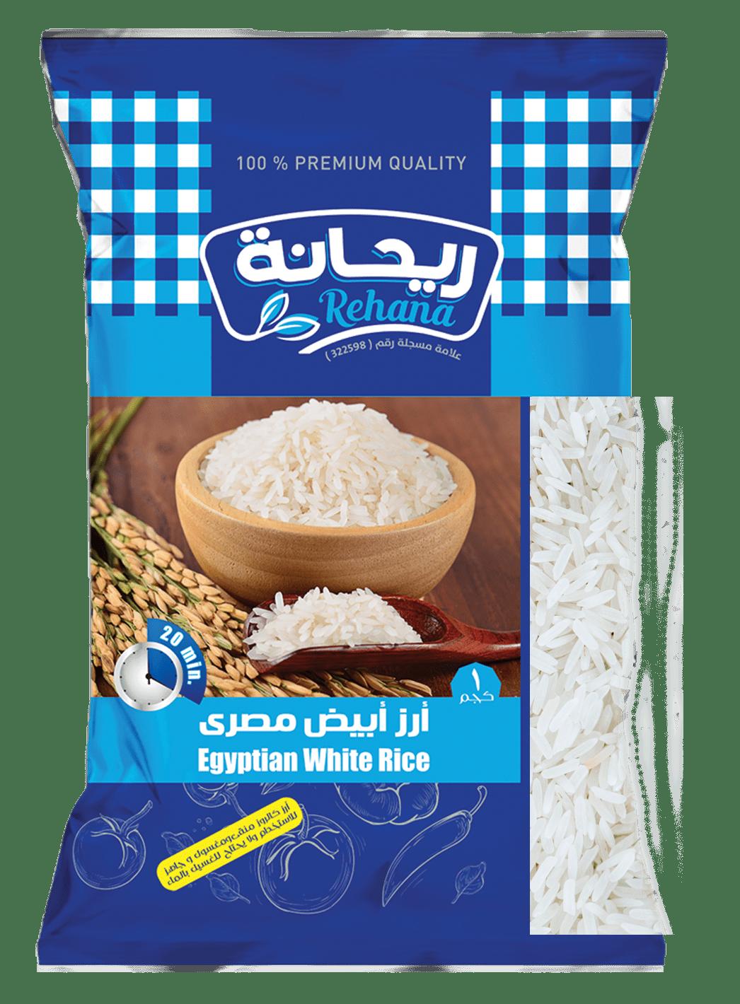 Excellent Rice 1 kg
