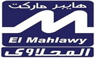 El Mahallawy